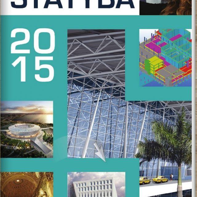 Kviečiame skaityti leidinį Skaitmeninė statyba 2015